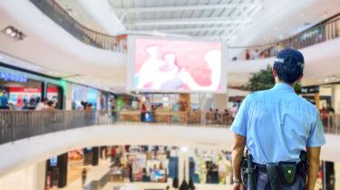 Особеннотси охраны супермаркетов и торговых центров