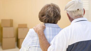 Перезд в дом престарелых